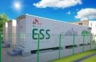 SK디앤디 삼표시멘트에 100MWh급 에너지저장장치 설치