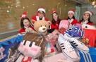산타로 변신한 LGD, 성탄 어린이 선물 봉사