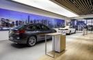 위례 스타필드에 세계 첫 'BMW 스마트 쇼룸' 열어