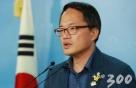 박주민, '공공기관 위험업무 외주화 금지' 법안 발의