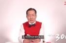 """與 """"홍카콜라, 검증안된 의혹뿌리기 방송"""""""