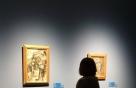 파리시립미술관의 입체주의 명화 韓 최초전시, '피카소와 큐비즘'展