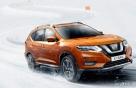 닛산 대표 SUV '엑스트레일' 판매 시작…3460만원부터