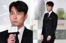 """'증인' 정우성, 원조 미남의 슈트 핏…""""놀라운 기럭지"""""""