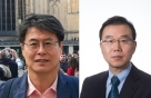 한국車기자협회, 9대 회장에 홍대선 한겨레신문 기자 재선임