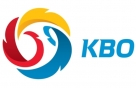 KBO, 2019년 경찰야구단 용품 공급업체 공개입찰