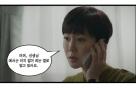 스카이캐슬│③ 한서진의 처세술을 배우다