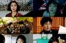 '용왕님 보우하사' 첫 방, 시청률 8.2% 순항 시작