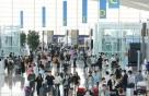 설 연휴 해외여행 '동남아 2월2일 출발' 집중