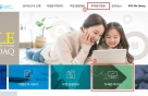 한국거래소, 고급투자분석정보 온라인으로 제공
