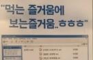 """'야동메뉴판' 논란 박성광 포차, """"홍보만 참여…2월 영업 종료"""""""