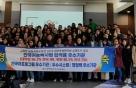 선문대, 한국어 교육 프로그램 최우수 선정