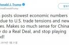 """트럼프 """"中 경제 28년만에 최악…'장난' 멈추고 '진짜 거래' 하라"""""""