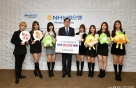 NH농협은행, '농가소득 올라올라 캠페인' 홍보모델에 공원소녀 위촉