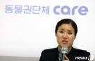 경찰, '안락사 논란' 박소연 케어대표 수사착수