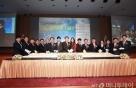 창립 20주년 '인천공항공사', 새로운 20년을 위한 도약 선언
