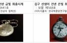 [영상]'비와이' 뮤비 '나의 땅' 공개...3.1운동·대한민국임시정부 수립 100주년 기념
