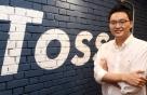'신한-토스' 제 3인터넷전문은행 진출…포용·혁신금융 선언