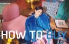 신한카드 '신한페이판' 유튜브 광고에 1000만명 '클릭'