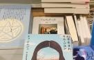 82년생 김지영│① 일본에서 '82년생 김지영'을 읽다
