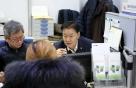 신용회복위원회, 강남 서민금융통합지원센터 현장점검
