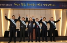 '文캠프'·'前회장'·'사이다'…5색 나타난 중통령 토론회