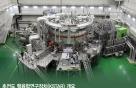 韓 인공태양 온도 '1억도' 찍었다…핵융합 상용화 한발짝