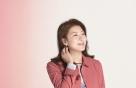 """하지원, 미리보는 봄 패션…""""파스텔 컬러가 대세?"""""""