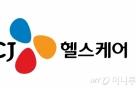CJ헬스케어, 남미에 케이캡정 1000억 수출 계약
