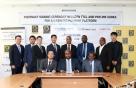 KISA, 아프리카 핀테크 공략 가속화…3년간 260만달러 계약