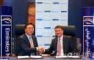 대우건설, UAE 2위 은행과 2억불 자금조달 약정