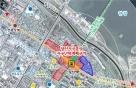 서울시 영등포구 당산역 일대 지구단위계획 변경