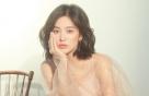 송혜교, 화보 속 또 한 번 '리즈 갱신'