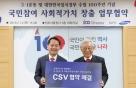 삼성카드, 3·1운동 100주년 기념 사회공헌활동 추진