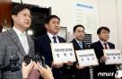 [300라운드업]국회, '5·18 정국'으로…한국당 '당권 레이스' 시작