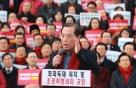 국회 정상화 '고차방정식'…2월에도 '빈손 국회' 우려