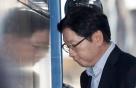"""민주당 경남도당 """"김경수는 무죄""""..도정 복귀 촉구"""