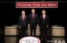 """한국당 인터넷 토론회…황 """"경제""""·오 """"중도확장""""·김 """"세대교체"""""""