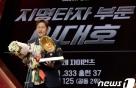 [공식발표] 롯데 이대호, 2019 KBO 연봉킹 등극
