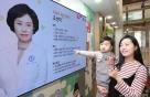 LGU+ 아이들나라 '부모교실' 누적 이용자 50만명 돌파