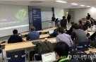 KISTI, 엔비디아·美 오크리지연구소·연세대와 '해커톤' 개최