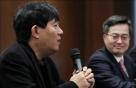 이재웅, '타다' 고발한 택시업계 '맞고소' 등 법적 대응 검토