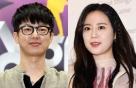 """'13살차' 하현우·허영지, 결별… """"시기·이유는 사생활"""""""