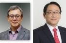 이상봉 LG전자 상근고문·전해상 도레이첨단소재 대표 산기협 기술경영인상