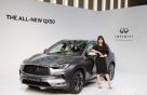 인피니티, 신형 'QX50' 출시…가격 5190만원부터