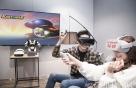 SKT, 넥슨과 맞손···'카트라이더' VR게임 만든다