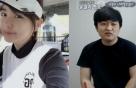 """경찰, '극단적 암시' BJ 류지혜, """"아무 이상 없다"""""""