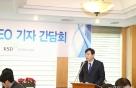 """이병래 예탁결제원 사장 """"전자투표 활성화에 역량 집중할 것"""""""