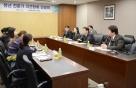 서민금융진흥원, 청년·대학생 금융교육 위한 전문가 의견 청취