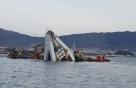 해양경찰청, 장기계류선박 해양오염 예방 추진